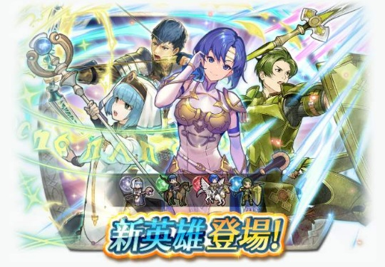 FEH 新英雄召喚イベント「ソフィアへ!」