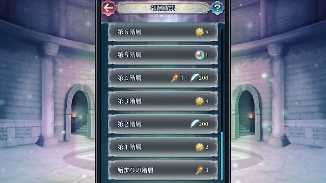 偶像の天楼7