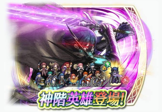 FEH 神階英雄召喚イベント「撃殺の剣士 リーヴ」